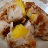 甘くて美味しい豚肉ロール★パイナップル&りんご
