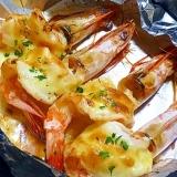 洋風おせちに❤ 海老の味噌マヨチーズ焼き