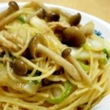 和風パスタ【しめじと白菜とツナのバター醤油】