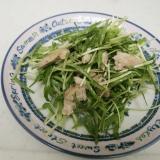 さっぱり♪空心菜の芽のサラダ