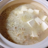 体の芯からポカポカ♪大根と豆腐とひき肉簡単みぞれ鍋