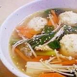 マロニーと鶏団子の食べるスープ