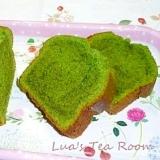 しっとり濃厚♥抹茶のパウンドケーキ♥