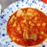 ひよこ豆がほっくり♪塩豚と豆のトマトスープ煮