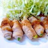 お弁当にもOK♪ ネギ豚肉巻きの生姜焼き