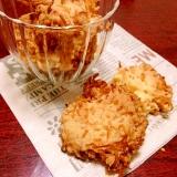 話題のココナッツオイル使用☆ココナッツクッキー