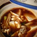 100均スープで即席スンドゥブチゲ