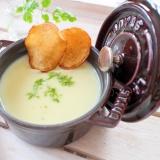 ふんわりさつま芋の豆乳ポタージュ