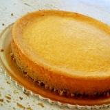 濃厚!パンプキンチーズケーキ♪