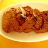 ホットケーキミックス&アーモンドチョコdeケーキ