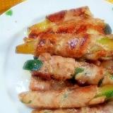 豚薄切り肉をグルグル✿ズッキーニの肉巻き❤