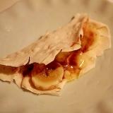 トルティーヤの皮で簡単おやつ♪ バナナ&ココア