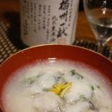 【兵庫食材】牡蠣と菜の花の蕪蒸し