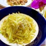 沖縄料理!青パパイヤのピリ辛サラダ