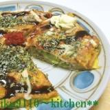 タップリ野菜の豚平ねぎ焼
