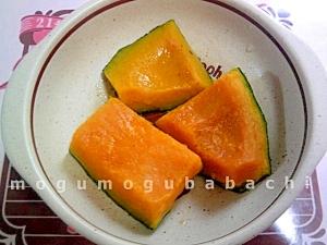 冷凍かぼちゃの煮物