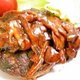 キノコハンバーグ