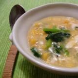 簡単!中華コーンスープ