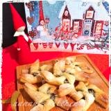 北欧フィンランド♥可愛らしい星形のクリスマスパイ