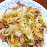 ちゃちゃっと白菜と豚肉・春雨の炒め物