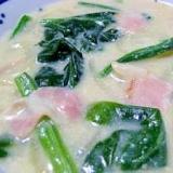 豆乳deほうれん草とベーコンのスープ