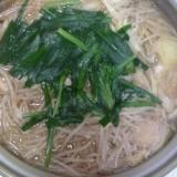 味噌仕立てのスープが美味しい!もつ鍋♪
