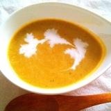 かぼちゃの煮物で♪めちゃ簡単さっぱり南瓜スープ♡