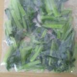 小松菜の冷凍保存