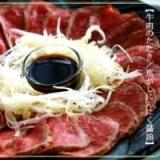 牛肉のタタキ/焦がしにんにく醤油仕立