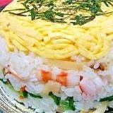 ひなまつり*ちらし寿司ケーキ*