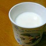 ほんのーりキャラメルミルク
