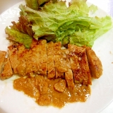 ★豚ロース肉の味噌漬け焼き(大蒜たれ添え)☆