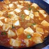 ☆ごはんが足らなくなるマーボー豆腐