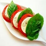 簡単トマトとモッツァレラチーズとバジルのカプレーゼ