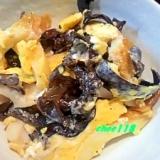 キクラゲと卵の炒め物
