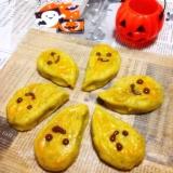 Halloween☆おばけスイートポテト♪