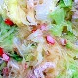 素麺南京のトマトサラダ