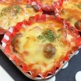 お弁当にオススメ♡きのこのトマトチーズ焼き