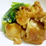 シンプルだけどやみつき!とり肉と小松菜の簡単おかず