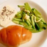 朝食に ♪ サラダ&豆腐&パンで簡単プレート