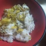 高菜とたくあんの炒飯