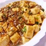 おなじみの調味料でも美味しい!簡単麻婆豆腐