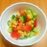 3色彩りサラダ