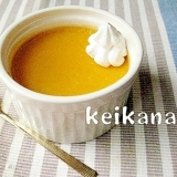 ミキサーで超簡単☆濃厚かぼちゃプリン