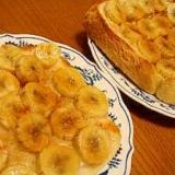 バナナトースト★アメリカの空港の香り