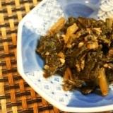 フライパンで簡単、ふきの葉の胡麻味噌佃煮