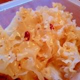 作っておくと便利☆白きくらげの中華酢漬け
