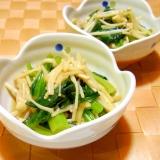 レンジで簡単♪えのきと小松菜のポン酢和え
