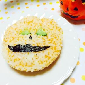 ハロウィンの押し寿司