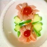 お弁当にも、おもてなしにも☆ハムのお花